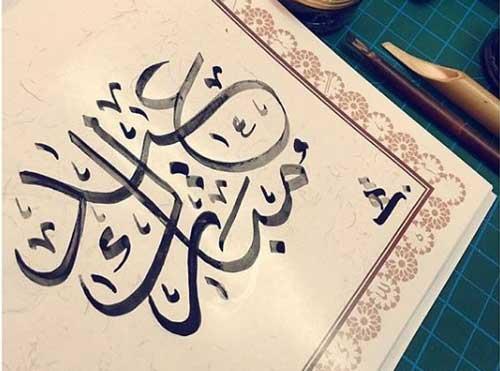رسائل تهنئة عيد الفطر رسمية  2020 eid mubarak