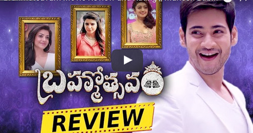 Mahesh Brahmotsavam Movie Review