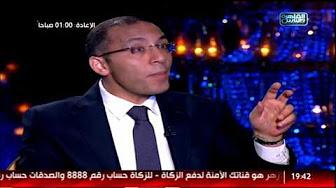 برنامج شيخ الحارة حلقة الجمعه 23-6-2016 مع بسمة وهبه