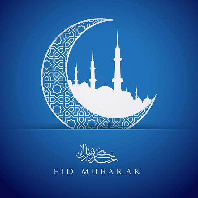 eid mubarak sms hindi shayari  happy eid mubarak wishes  eid mubarak wishes in english  eid mubarak sms in hindi font  eid mubarak sms english  eid mubarak sms 2018  eid mubarak in hindi language  eid wishes quotes