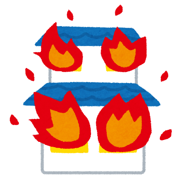 「火災 イラスト」の画像検索結果