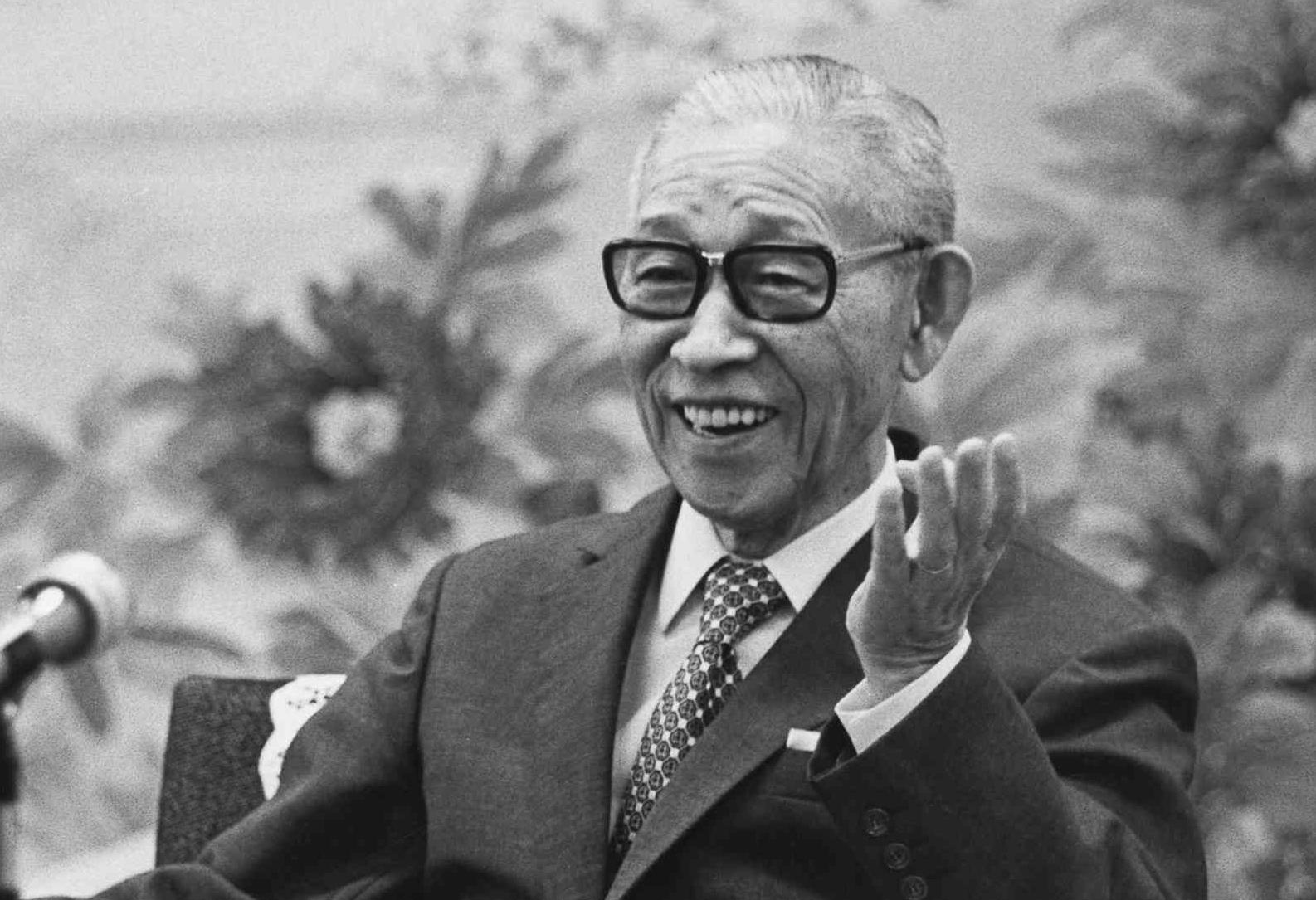 نتيجة بحث الصور عن كونوسوكي ماتسوشيتا