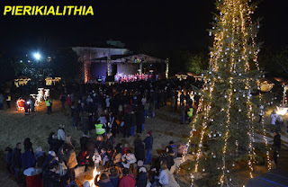 Χριστουγεννιάτικο Χωριό Κατερίνης - Πρόγραμμα Σαββάτου 30 Δεκεμβρίου 2017