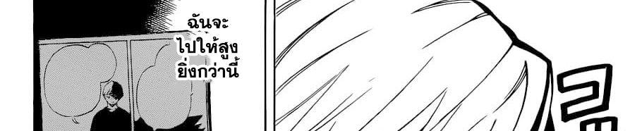 อ่านการ์ตูน Boku no Hero Academia ตอนที่ 241 หน้าที่ 101