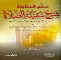 Download Kitab Sulam Munajat Syarah Safinatus Sholat