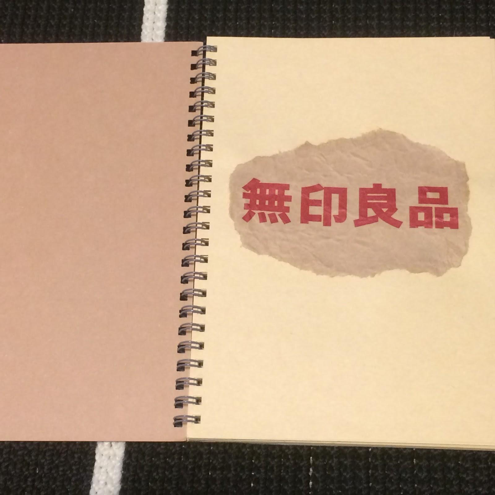 クラフトデスクノート・マンスリー帳をアレンジ8