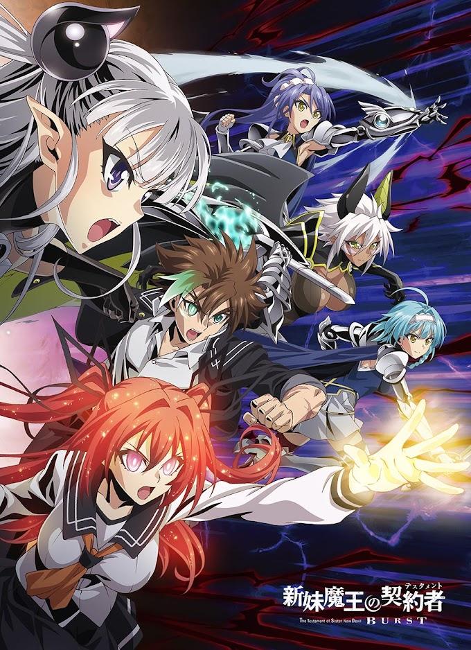 Shinmai Maou no Testament Burst - Reseña Anime