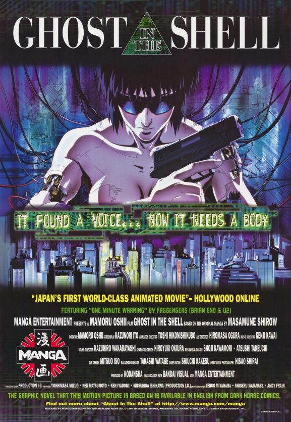 Roman S Movie Reviews And Musings Ghost In The Shell 1995