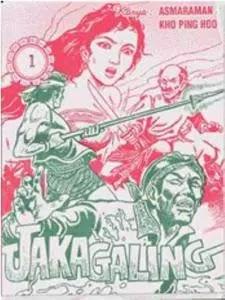 Cersil karya Kho Ping Hoo, Jaka Galing