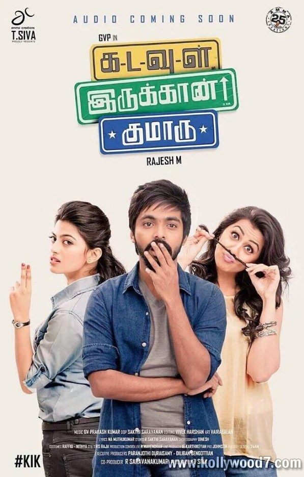 kadavul irukan kumaru Tamil Movie Download HD Full Free 2016 720p Bluray thumbnail