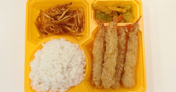 Catatan Traveler Travel Blogger Batam And Travel Blogger Kepri Makan Di Restoran Cepat Saji Tertua Di Jakarta