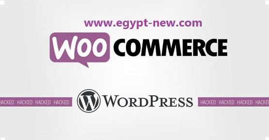تم العثور على عجز WooCommerce ، سرقة معلومات ماستركارد
