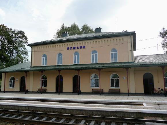 Лужани. Чернівецька область. Залізничний вокзал. 1902 р.