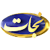 Nejat TV frequency on Hotbird