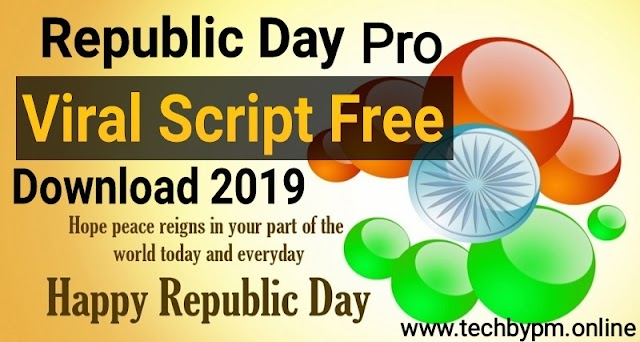 Republic Day Wishing Pro Script 2019 for Blogger Free Download in Hindi