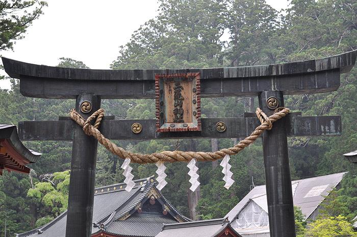 Nikko Japonia