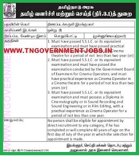 tamil-development-and-information-public-relations-department-govt-of-tamilnadu-tngovernmentjobs-in-cinema-projectionist-recruitment-sep-2018