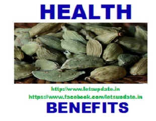 health-benefits-cardamom-letsupdate