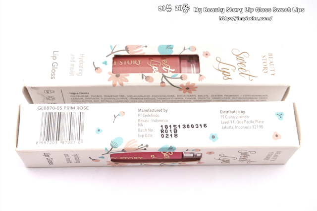 Review My Beauty Story Lip Gloss Sweet Lips