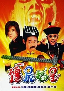 Xem Phim Diệt Ma Thiên Sứ