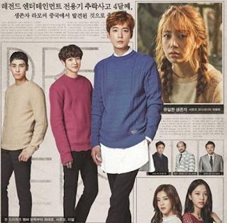 Jung Kyung Ho, Choi Tae Joon, Chanyeol EXO, Baek Jin Hee, Lee Sun Bin, Ryu Won dan ramai lagi.
