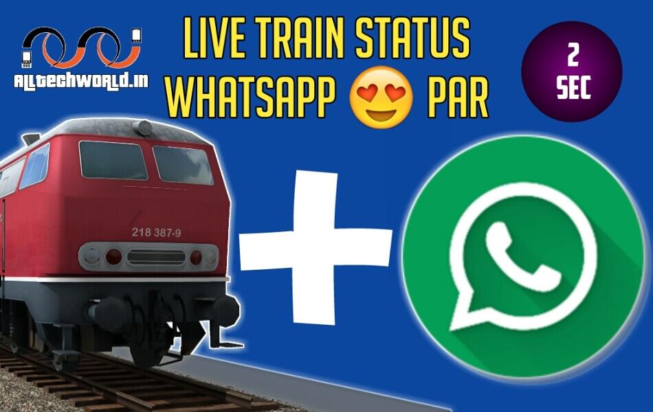 Whatsapp Par PNR Or Live Train Status Kaise Dekhe?