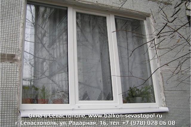 Металлопластиковые окна Севастополь цены
