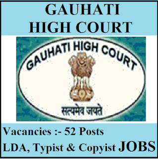 Gauhati High Court, Assam, high court, LDA, Lower Division Assistant, Typist, Copyist, Graduation, freejobalert, Sarkari Naukri, Latest Jobs, gauhati hc logo