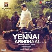 Yennai Arindhaal Soundtrack Ost Lyrics Unakkenna Venum Sollu