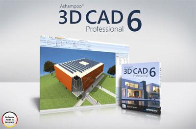 Ashampoo 3D CAD 6