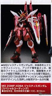 MG 1/100 Justice Gundam Special Coating Ver. - Bandai