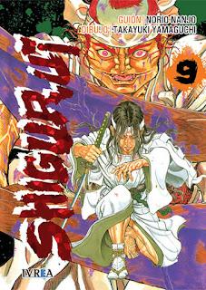 http://www.nuevavalquirias.com/comprar-shigurui-9.html