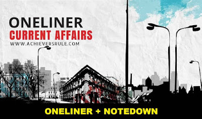 One Liner GK Current Affairs: 16th March 2018