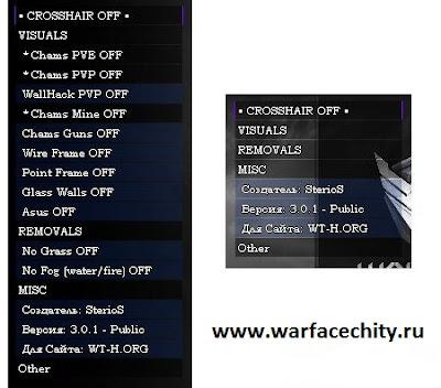 Варфейс новый wh - wallhack