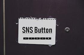 BloggerのSNS共有ボタン!おしゃれなシェアボタン5選