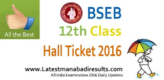 Bihar Board 12th Date Sheet 2016,BSEB 12th Class Date Sheet 2016, Bihar +2 Arts Commerce Date Sheet 2016