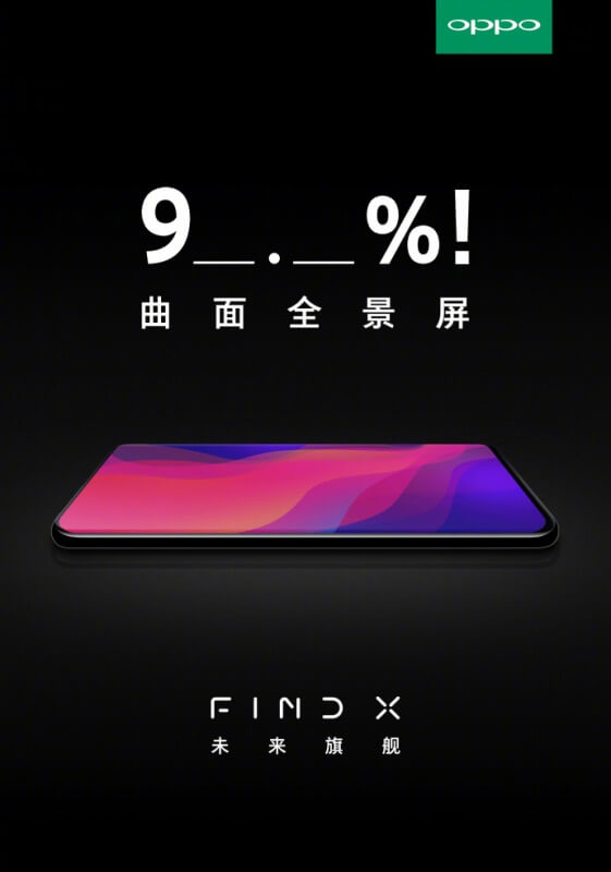 OPPO Find X to Sport Over 90% Screen-to-Body Ratio