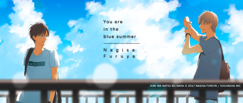 Kimi wa Natsu no Naka (You Are in the Blue Summer)