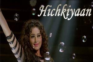 Hichkiyaan
