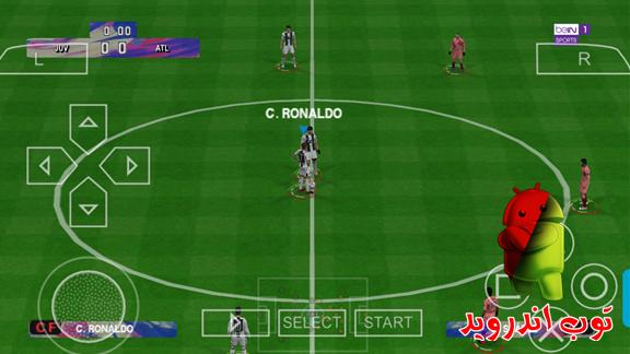 تحميل لعبة فيفا 19 لايت FIFA 14 MOD PES PSP Lite بحجم 400MB