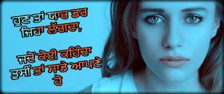 sad,status,image,punjabi,love