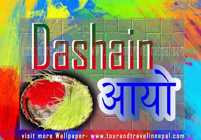 Happy Dashain 2073