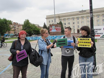 "На фото газеты ""Гривна"" участника Марша против дискриминации 2016 года"