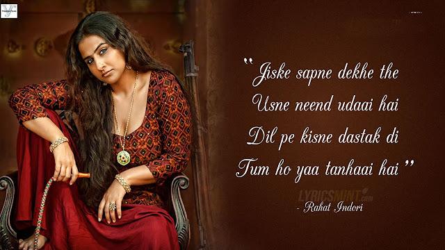 Murshida Lyrics Begum Jaan - Arijit Singh, Vidya Balan | Anu Malik