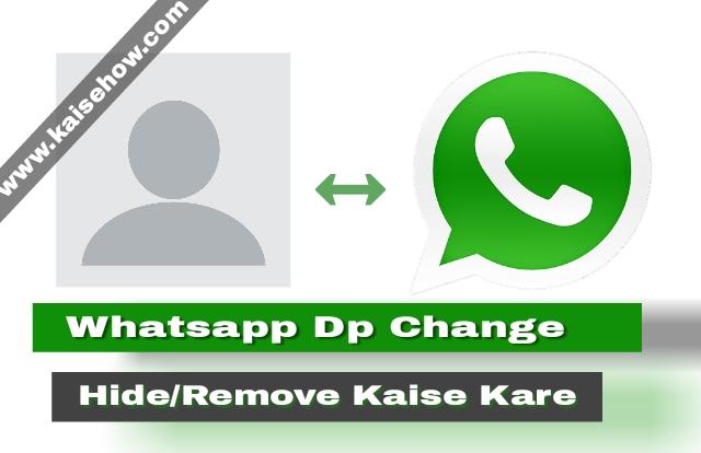 WhatsApp Profile Images Ko Hide/Remove Kaise Kare