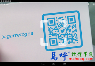 QR Code Reader APP / APK Download、好用的手機 QR Code Android APP 下載