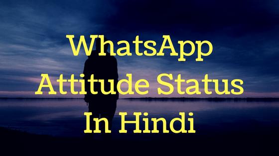 Best Attitude Status In Hindi - Hindi Attitude Status