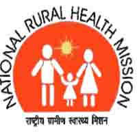 NHM, Assam- Provisionally shortlisted candidates for  State Leprosy Consultant, Psychiatric Social Worker, Manager DEIC and Other posts