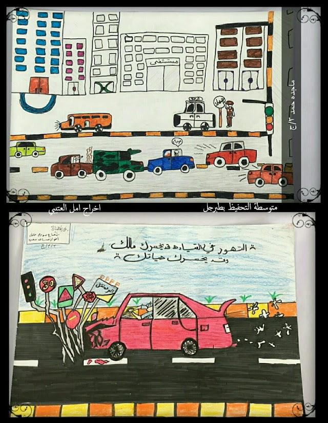 صور بعض من رسومات الطالبات في #أسبوع_المرور
