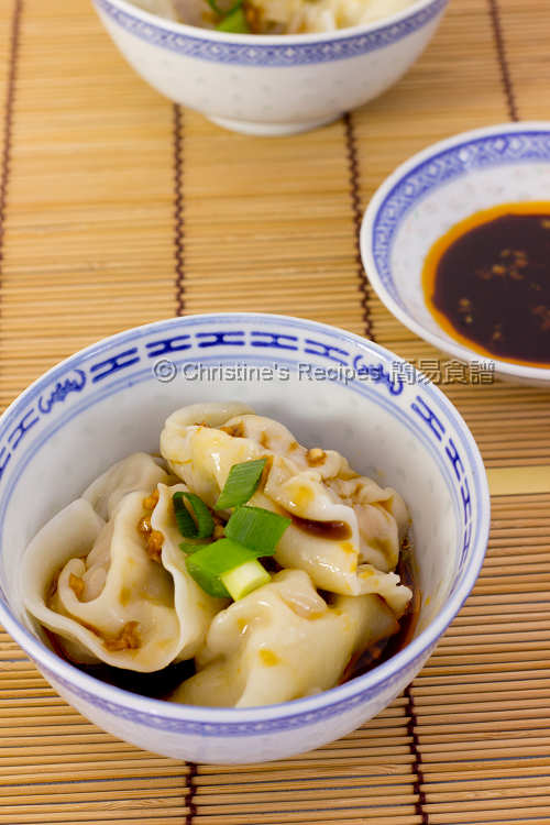 Dumplings in Red Oil/Chilli Oil